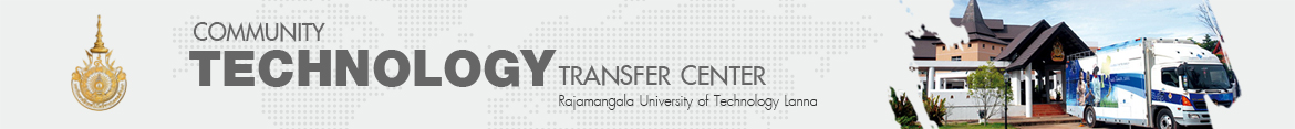Website logo Assoc. Prof. Seensiri Sa-Ngajit held the meeting before opening semester | Community Technology Transfer Center of RMUTL